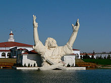 220px-King_of_Kings_Statue